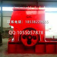 供应pcz0710箱式破碎机|采石场选矿石料加工设备|箱式破碎机厂家