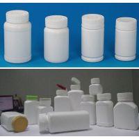 供应0号1号胶囊塑料瓶 药品塑料瓶 食品级塑料瓶