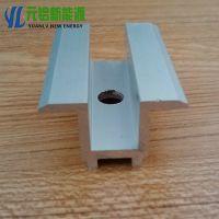 江阴元铝新能源-6063-T5铝边压块