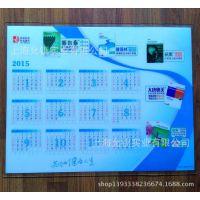 上海厂家定做透明防滑医用桌垫 PVC年历医药桌垫定制