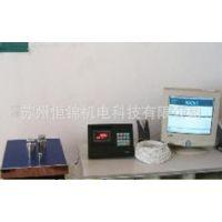 苏州/吴江市场供应3kg-30kg带串口联网连接电脑电子计重秤