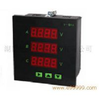 TE-PW智能电量测量仪