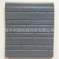 厂家供应外墙保温板金属雕花装饰板隔热环保新型建材免费代理加盟