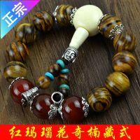 正宗印尼花奇楠手链 藏式手链隔天然红玛瑙 檀木宝石佛珠手链