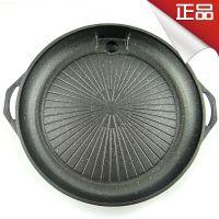 户外家用韩国烧烤盘麦饭石烧烤炉烤肉盘韩式烤肉锅烧烤锅烤肉炉