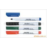 【进口墨水,无毒环保】热销白板笔,厂家直销,方便美观,白板笔