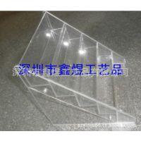 鑫煜特卖,有机玻璃可拆卸展示架,有机玻璃梯形展示架