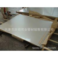 ??新品上架1Cr17Mn6Ni5N宝钢不锈钢薄板??