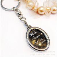 金属钥匙扣 情人节礼物相框钥匙扣 可放照片 多款可选激光刻字