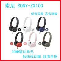 耳机批发Sony/索尼 MDR-ZX100 头戴式重低音耳机 MP3电脑耳机
