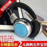 森麦 SM-HD350M.V 头戴式电脑pc带麦线控游戏语音耳机/耳麦潮