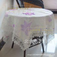 布艺床头柜罩茶几布小台布防尘罩多用巾万能盖巾小桌布 微波炉