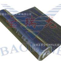 厂家直销TPV/宝瑞龙/防水片材用热塑性弹性体TPV 质量保证