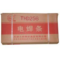 批发大桥牌耐磨堆焊焊条 THD256 电焊条