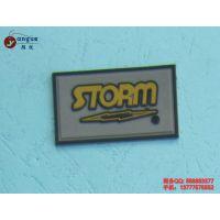 供应杭州橡胶标 童装橡胶标 服装橡胶标