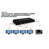 供应供应HDMI1.4版1分4分配器切换器 铁壳1*4 splitter 支持3D