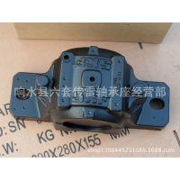 精品供应SKF轴承座,SNL513-611轴承座,批量价优13625139580