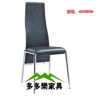 餐厅咖啡椅子 餐厅家具五金椅子多多乐家具 火锅店餐厅椅子定做