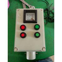 LBZ-IIB防爆按钮检验表操作柱定做