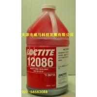 供应乐泰胶水LOCTITE 12086