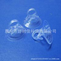 高品质PVC吸盘/透明蓝色/切口穿孔吸盘/高吸力/高承重