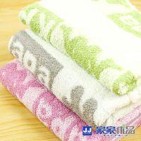 超低价3条套装毛巾纯棉竹纤维毛巾手巾洗脸巾地摊9.9十元货源批发