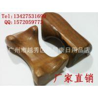 越南香木刮痧板 香木按摩虎 四角身体按摩器按摩狗经络美容治疗仪