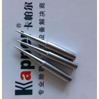 卡帕尔现货销售QUICK/快克烙铁头,快克960-LB烙铁头