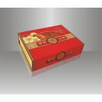 厂家订做 茶叶盒 丽江玛咖礼盒 昆明礼品盒 免费设计 礼品盒