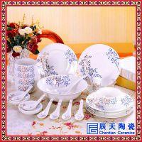 高品质陶瓷餐具定制 高档餐厅餐具定制