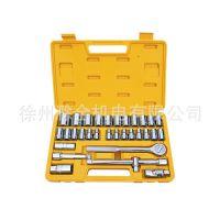 车房维修组合工具 邦克BK-254004 28PCS车房维修组合