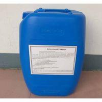 阻垢剂厂家 杀菌灭藻剂 循环水杀菌灭藻剂价格 水处理药剂
