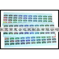 供应东莞彩色不干胶印刷,透明不干胶印刷厂,哑银龙不干胶 标签印刷报价