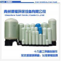 供应谭福牌FRP-R加厚高压玻璃钢罐 水处理用软水灌