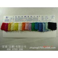 新款 55%羊毛45%化纤 千岛呢大圈圈呢素色呢料针织加厚呢料现货