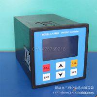 LP-160B在线酸度计-在线PH计-工业ph计-工业酸度计-高温温补电极