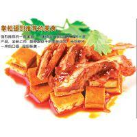 南方特产天行特色小吃休闲零食独立小包装香辣豆干炒脆骨