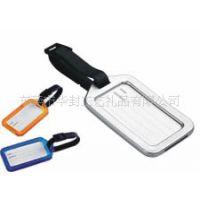 HF-10255供应透明塑料各种色彩行李牌