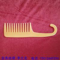 淘宝日用品店可以卖哪些产品销量好 实用梳子有哪些优势