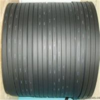 供应YGCB-H7B 4*4扁平软电缆