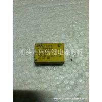 供应二手拆机ST继电器 M4T28-BR12SH1