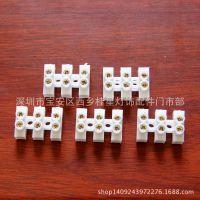3位接线端子排,电线连接器,接线柱 端子台,吸顶灯筒灯用 10A-2