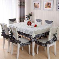 现代简约布艺餐桌布台布 茶几桌子布艺餐椅套 加厚舒适椅垫坐垫