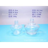 专业生产酒精灯180ml玻璃瓶 玻璃煤油灯瓶270ml 酒精灯玻璃瓶