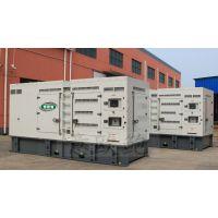 南阳30-300千瓦静音柴油发电机品牌
