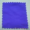 供应酸性紫90