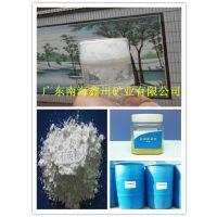 供应广东防结块剂用硅微粉价格,鑫川矿业厂家直销价格