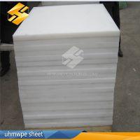 供应超高分子量聚乙烯板材价格