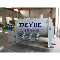 供应通用犁刀混合设备、优质混合机、粉体材料混合机、通用混合机