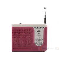 供应广场机 收银机 插卡音箱 迷你音箱 带数字显示 金业SP-261扩音器